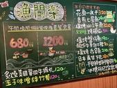 20130805 繽紛艷夏金門:batch_IMG_0715.jpg