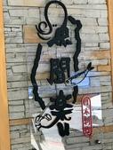20130805 繽紛艷夏金門:batch_IMG_0717.jpg
