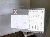 20130805 繽紛艷夏金門:batchIMG_7211.jpg