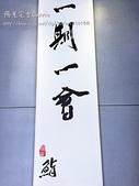 20130805 繽紛艷夏金門:batchIMG_7212.jpg