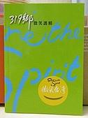 319護照歷史及章的區別:大綠