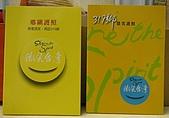 319護照歷史及章的區別:小黃與大黃