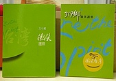 319護照歷史及章的區別:小綠與大綠