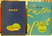 319護照歷史及章的區別:小藍與大藍
