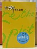 319護照歷史及章的區別:大黃