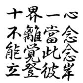 每周十二時辰星座月份綱要四季五行天干地支四象八卦季節功能北上月南下日:jfeigvkhhu.png