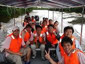 地中海員工旅遊篇:馬來西亞