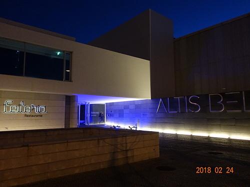 里斯本五星級設計旅館Altis Belém Hotel & Spa及米其林一星餐廳feitoria.JPG - 201802葡萄牙藍瓷10天