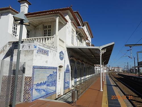 阿威羅舊的木造火車站.JPG - 201802葡萄牙藍瓷10天