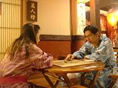 2012春節假期及寒假旅遊:大唐溫泉物語 (6).JPG