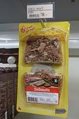 201702荷比冰之旅:冰島海德拉超市賣的羊雜肉凍.JPG
