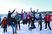 201702荷比冰之旅:瓦特納冰川國家公園大家愉悅跳躍.jpg