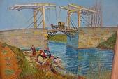 201702荷比冰之旅:庫勒慕勒美術館梵谷作品阿爾勒吊橋.JPG
