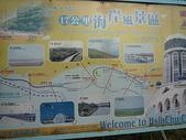 南寮漁港:P1000219