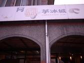 2013-04-04:P1010092.JPG
