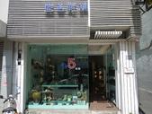 2013-02藍舍鞋舖:P1000583.JPG