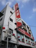 2012-11-25旗山老街:P1000062.JPG