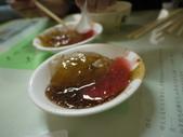2012-11-25旗山老街:P1000032.JPG