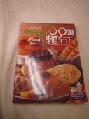 出售:P1010006.JPG
