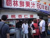 2012-11-25旗山老街:P1000044.JPG