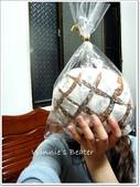 2012-02-06蜂蜜麵包:IMG_8106.JPG