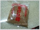 2012-02-10王電熔岩:IMG_8150.JPG