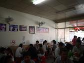 2012-11-25旗山老街:P1000029.JPG