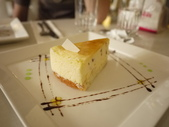 2013-01-01Dreaming Cake:P1000364.JPG