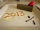 2013-01-01Dreaming Cake:P1000371.JPG