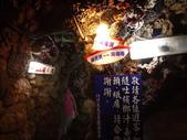 2013-05-18澎湖:P1020028.JPG