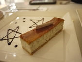 2013-01-01Dreaming Cake:P1000360.JPG