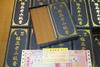 【天竺香業】好香好味道 極品老山檀香臥香 5寸 還在使用香精調配的奶香甜氣? 歡迎參考本廠製作的天然原味香品 (300元/盒)*二十盒