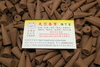 【天竺香業】好香好味道 惠安水沉沉香 香塔香錐 50粒 純正天然原味香韻 在地台灣製作 (160元/50粒)*一組