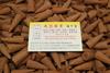 【天竺香業】好香好味道 極品老山檀香 香塔香錐 50粒 純正天然原味香韻 在地台灣製作 (120元/50粒)*一組