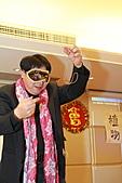 2011-01-18 爆笑的公司尾牙秀:17.JPG