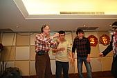 2011-01-18 爆笑的公司尾牙秀:20.JPG