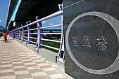 三重幸福水漾公園 + 新北橋 騎車去:0021.JPG 原來這是重翠橋啊...我猜我的舊導航找不到..呵呵呵