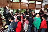 2010 花鹿班同學會聖誕趴之團體遊戲篇(上傳完畢):IMG_1616b.JPG