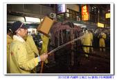 2013-02-24 元宵 內湖炸土地公:IMG_0120-1.jpg