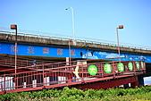 三重幸福水漾公園 + 新北橋 騎車去:板橋端的大漢溪溼地生態走廊(可以坐導覽車及親身體驗的導覽..下次來玩看看喔)