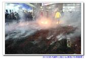 2013-02-24 元宵 內湖炸土地公:IMG_0147-1.jpg