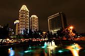 2010-11-30 新板特區夜景+螺旋光影ZOOM攝影大作戰(圖多待PO):IMG_9038.JPG
