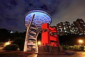 2010-11-19 關渡大橋之夜:IMG_8552.JPG觀景台像不像一個香菇人..雙手舉高高呢??
