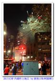 2013-02-24 元宵 內湖炸土地公:IMG_0281-1.jpg