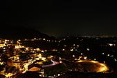 往事重提 2009年黃金瀑布,C形彎,金水公路S彎道夜拍回顧篇:IMG_4889AA.JPG 這夜景真是美麗