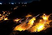 往事重提 2009年黃金瀑布,C形彎,金水公路S彎道夜拍回顧篇:IMG_4904.JPG 迷人在於連續S彎道與車軌的美景