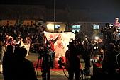 2011-02-06 平溪天燈_菁桐國小篇(天燈冉冉起飛):天燈42.JPG