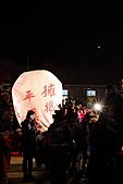2011-02-06 平溪天燈_菁桐國小篇(天燈冉冉起飛):天燈43.JPG