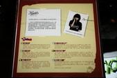 2011-04-15國泰金融101&貴婦百貨噴泉:IMG_1374.JPG