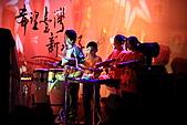 2011-02-06 平溪天燈_菁桐國小篇(天燈冉冉起飛):IMG_7735T.JPG